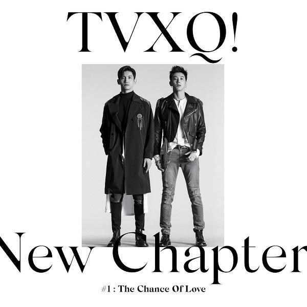 东方神起(TVXQ!) - New Chapter #1 : The Chance of Love[320K/MP3]