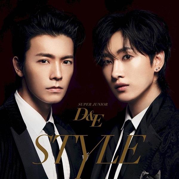 D&E(东海 & 银赫) - STYLE(Japnese)[320K/MP3]