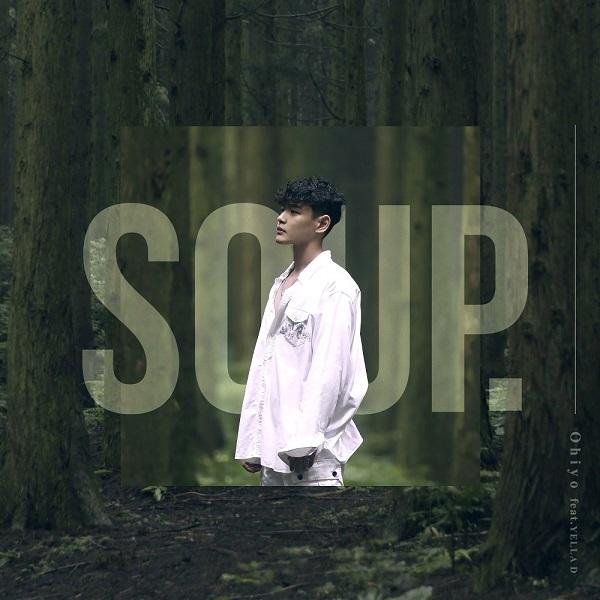 Soup - OHIYO(오하요)[320K/MP3]