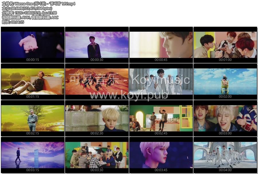 [MV]Wanna One - 봄바람(Spring Breeze) [Vlive HD-1080P]