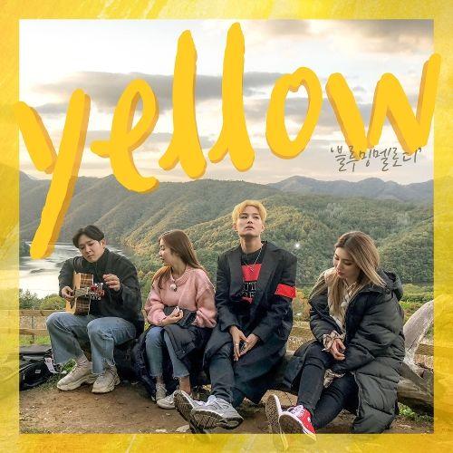 南太铉(South Club) - Blooming Melody(블루밍 멜로디) 2[320K/MP3]