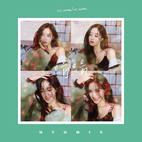 孝敏(T-ara) - 으음으음(U Um U Um)[320K/MP3]