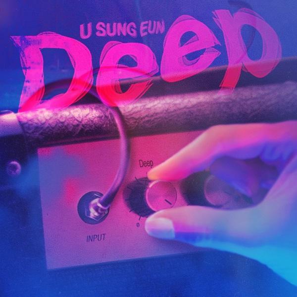 俞胜恩 - Departure[320K/MP3]