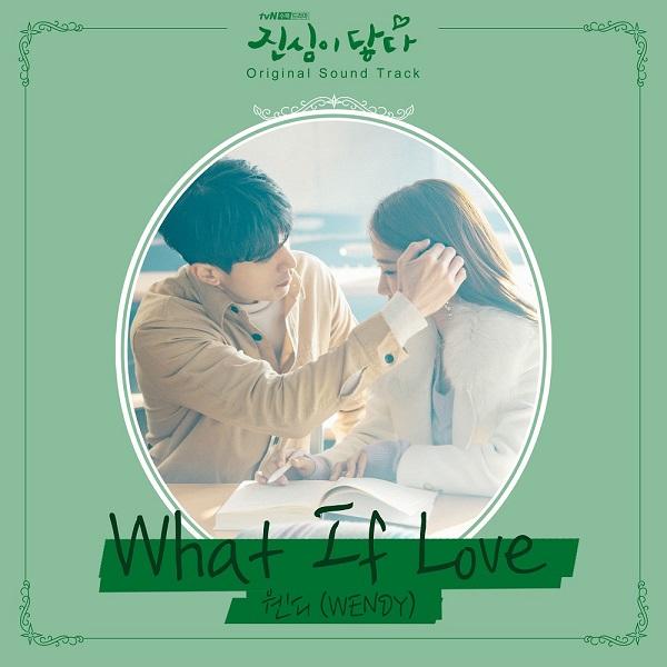 진심이 닿다 OST Part.3(触及真心 / Touch Your Heart OST Part.3)[320K/MP3]