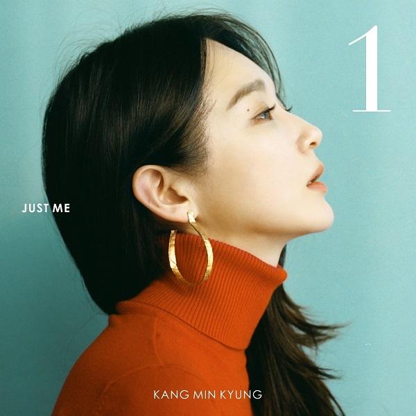 姜敏京 - 강민경 1집(姜敏京 1辑)[320K/MP3]