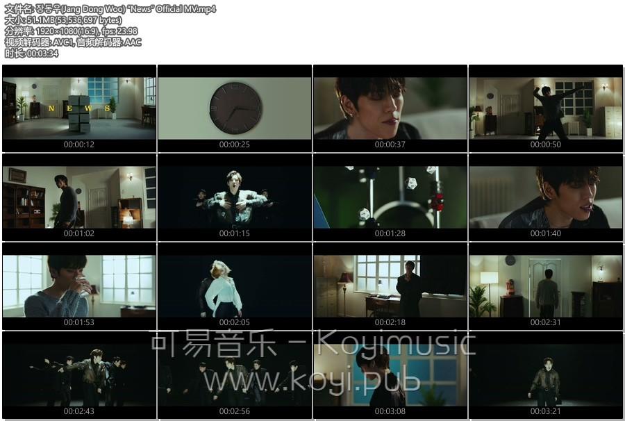 [MV]张东雨(INFINITE) - News [Vlive HD-1080P]