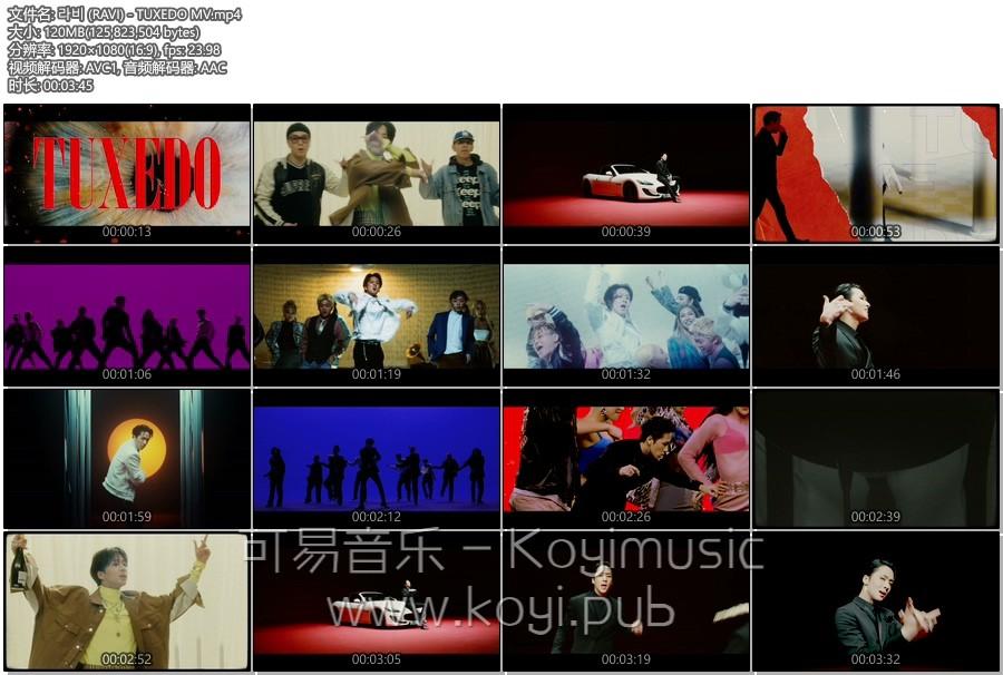 [MV]RAVI(VIXX) - TUXEDO [Naver HD-1080P]