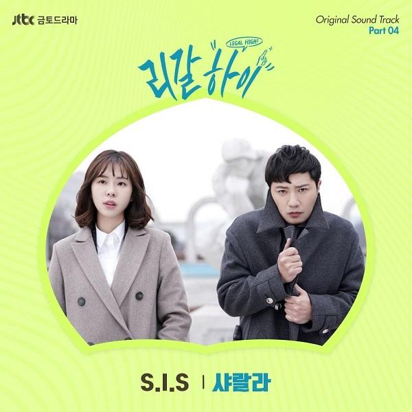 리갈하이 OST Part.4(Legal High OST Part.4)[320K/MP3]