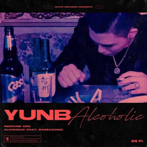 YunB - Alcoholic[320K/MP3]