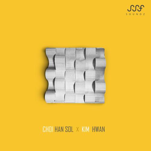 崔韩帅 - 척(假装)[320K/MP3]