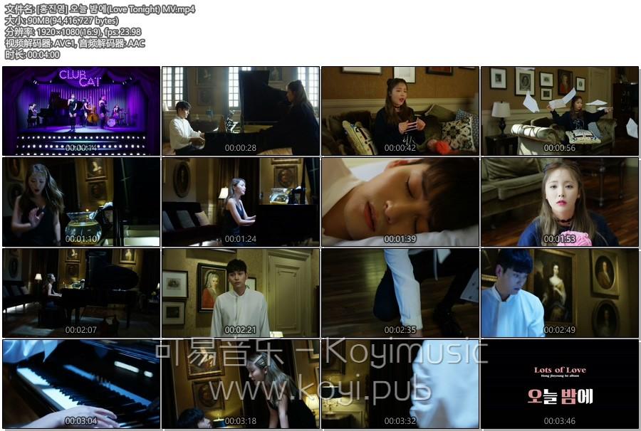 [MV]洪真英 - 오늘 밤에(Love Tonight) [Vlive HD-1080P]
