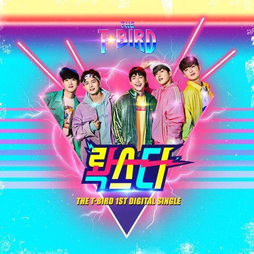 The T-Bird - 롹스타(ROCK STAR)[320K/MP3]