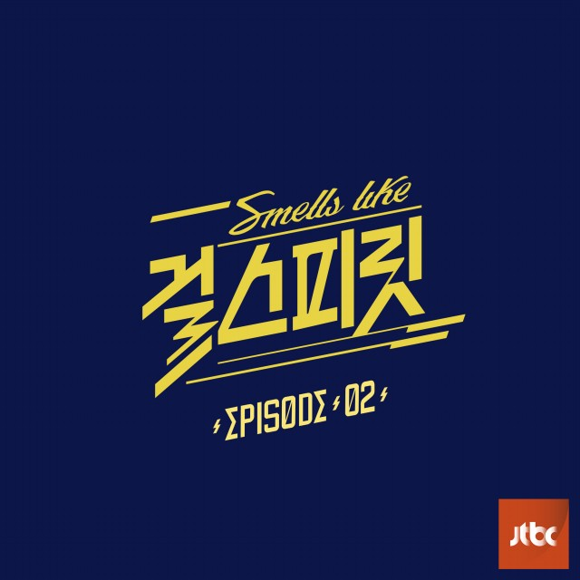 Vocal League - Girl Spirit EPISODE 02[320K/MP3]