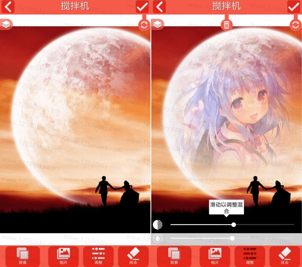 安卓照片叠加v1.9汉化版 两张或多张图片完美重合 手机软件