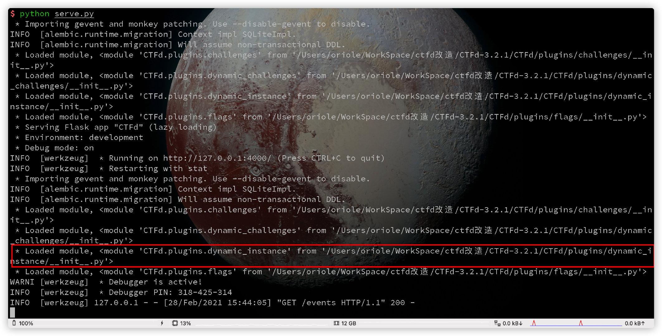 image-20210228154456825