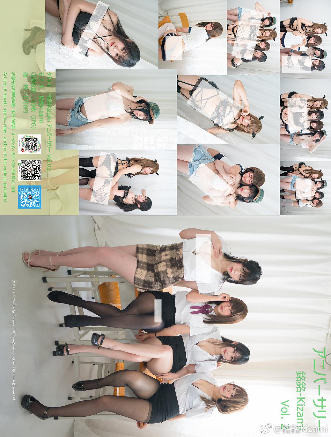 銘銘Kizami新系列的第二作出來了❤電子周邊集❤銘銘Ki_美女福利图片