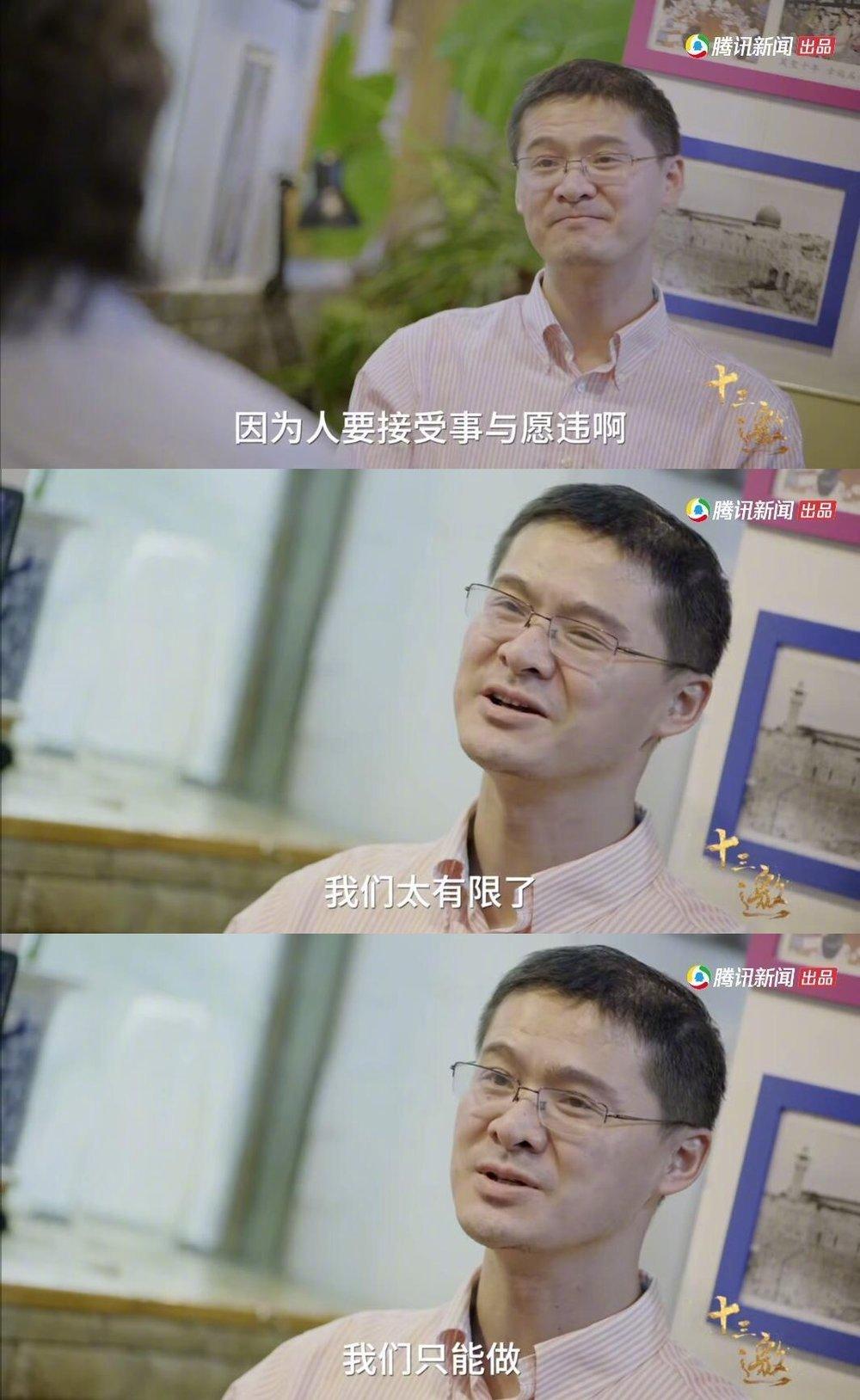 罗翔在厚大讲的内容都是他筛选过的,你们知道吗? liuliushe.net六六社 第8张