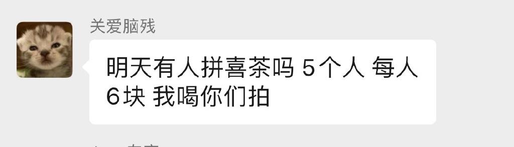 """""""上海名媛群""""的后续影响来了 朋友圈开始了各种拼单 liuliushe.net六六社 第3张"""