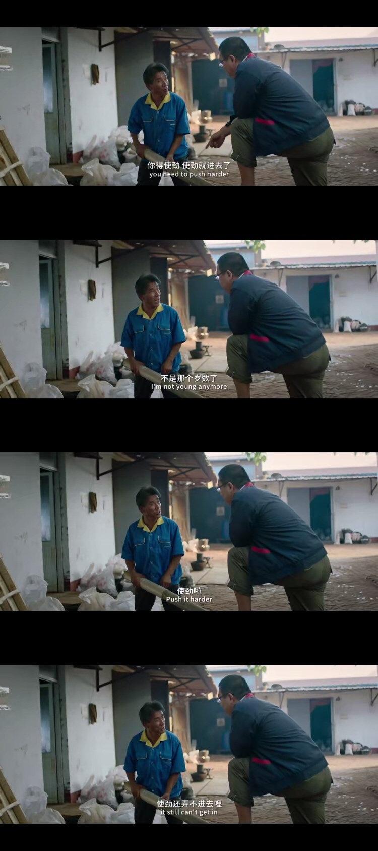 中国乡土电影《平原上的夏洛克》 影音推荐 第3张