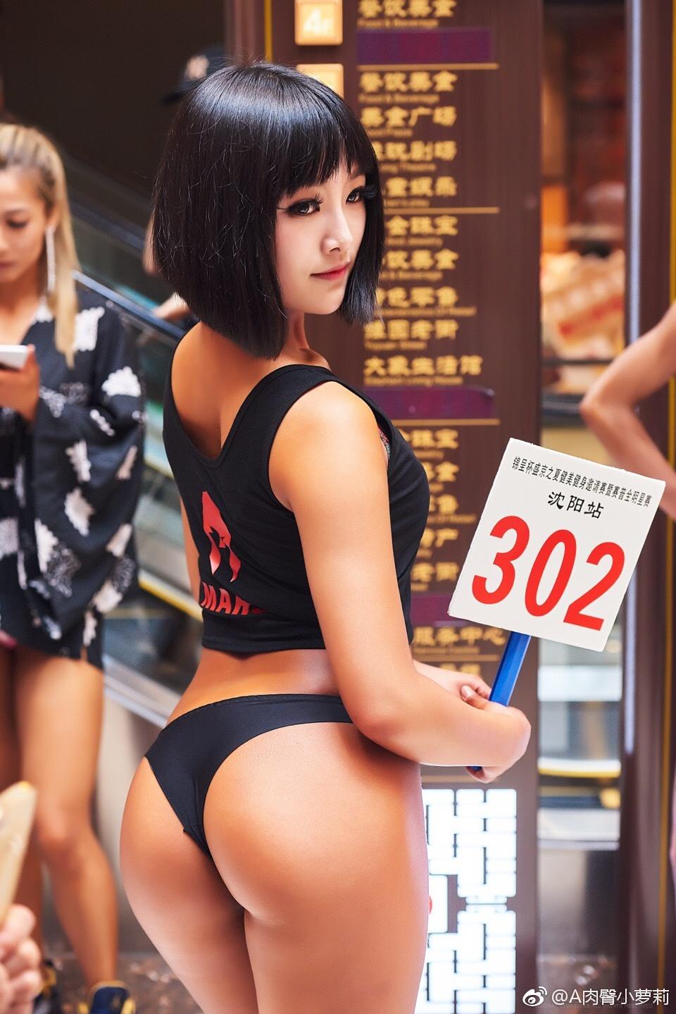 """19岁的""""A肉臀"""",快手红人荣获美臀大赛冠军 liuliushe.net六六社 第3张"""
