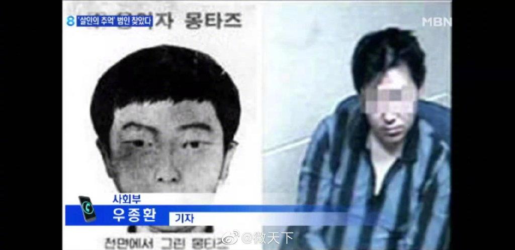 韩国真实改编电影《杀人回忆》真凶被抓 涨姿势 第2张