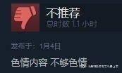 """2020日刊第60期:""""快手xiameii小妹8部视频""""是怎么回事? liuliushe.net六六社 第4张"""