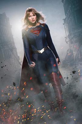 超级少女 第五季 Supergirl Season 5