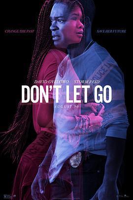 別放手 Don't Let Go