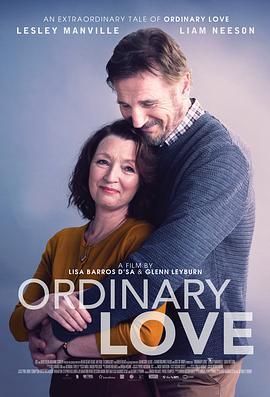 普通之爱 Ordinary Love