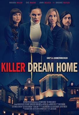 完美杀手之家 Killer Dream Home