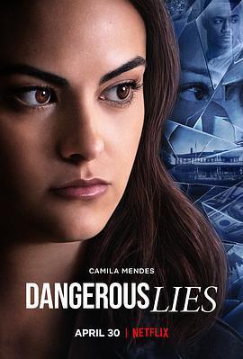 危险的谎言 Dangerous Lies