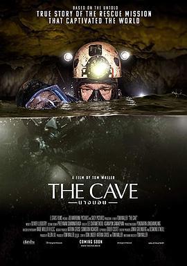 奇迹救援 The Cave