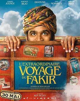 衣柜里的冒险王 The Extraordinary Journey of The Fakir