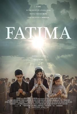 法蒂瑪 Fatima