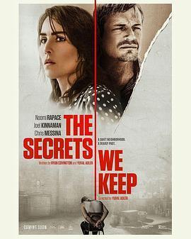我们保守的秘密 The Secrets We Keep
