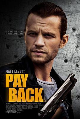 危险人物 Payback