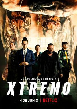 极地反击 Xtremo