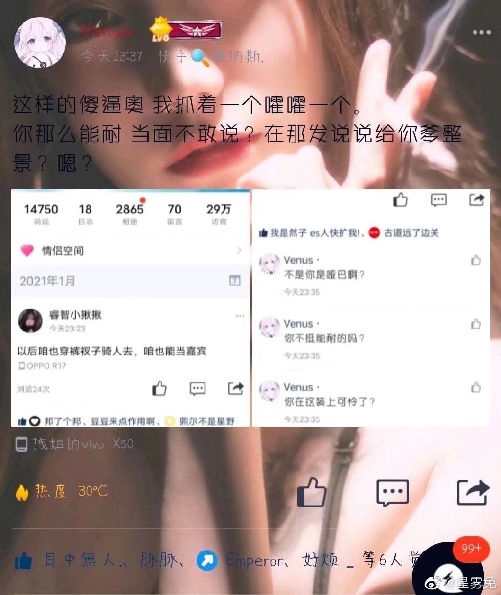 哈尔滨漫展不雅拍照,2021年第一场漫展就吃瓜 sihaiba.com 四海吧