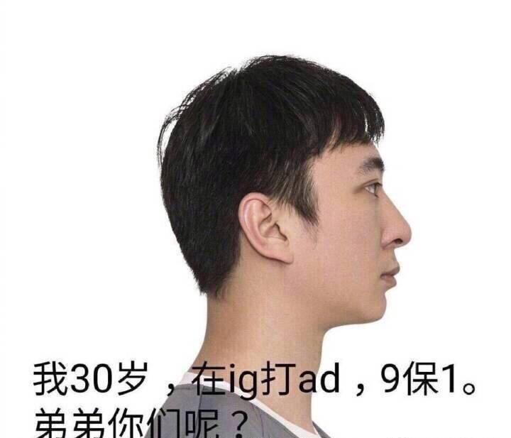 日刊:王思聪LPL首秀出道即巅峰,来把无尽之刃,我用支付宝