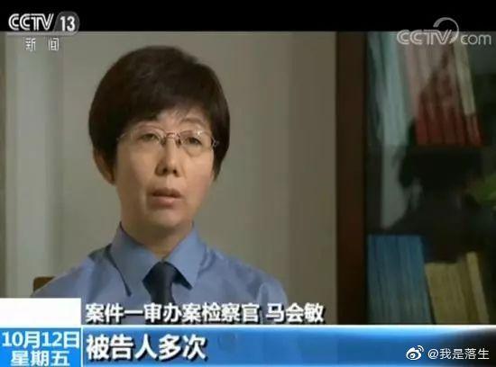 """中国版""""熔炉""""案:7名受害女童,法律程序长达6年"""