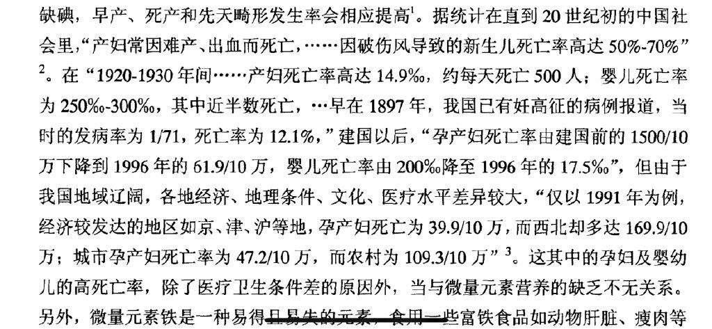 当下毫无疑问是中国历史中民生最好的时代