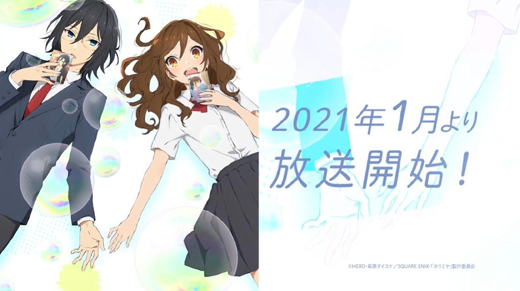 TV动画《堀与宫村》第二弹PV公开,2021年1月播出- ACG17.COM