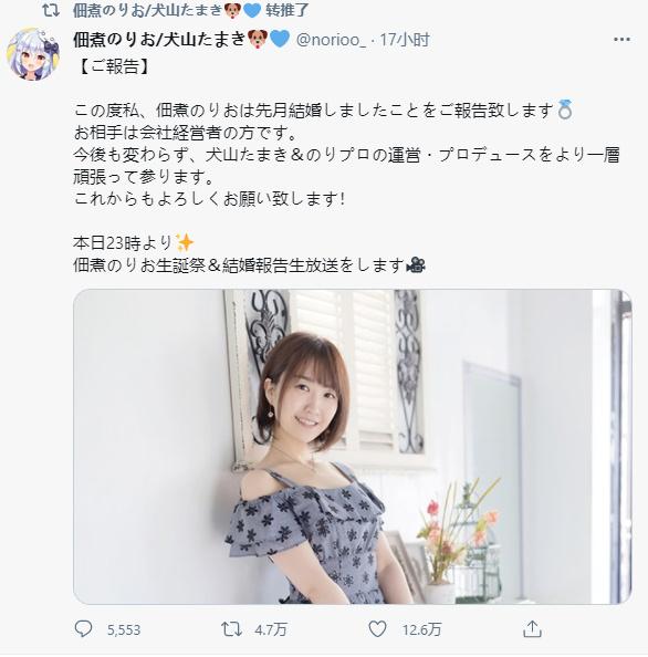 「搞姬日常」作者、犬山妈妈 佃煮海苔男宣布结婚 