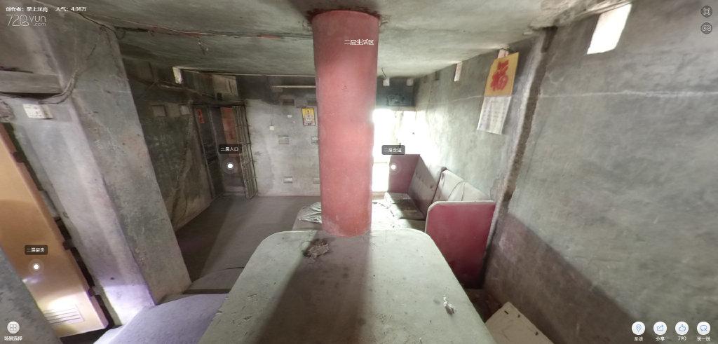 一栋立于深圳龙岗的恐怖怪楼