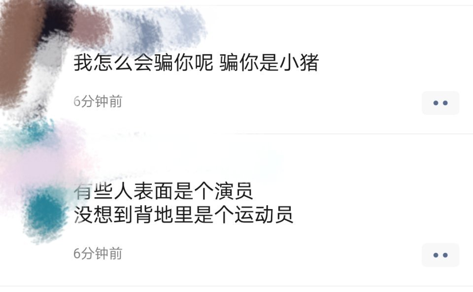 罗志祥因劈腿多人而被正牌女友给甩了? liuliushe.net六六社 第16张
