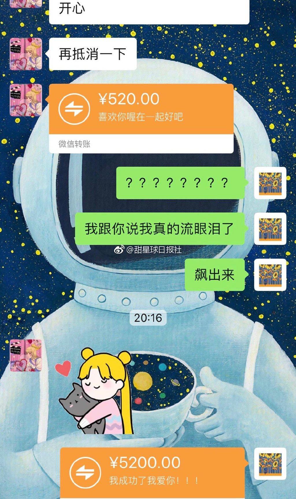 www.taoshu6.com_