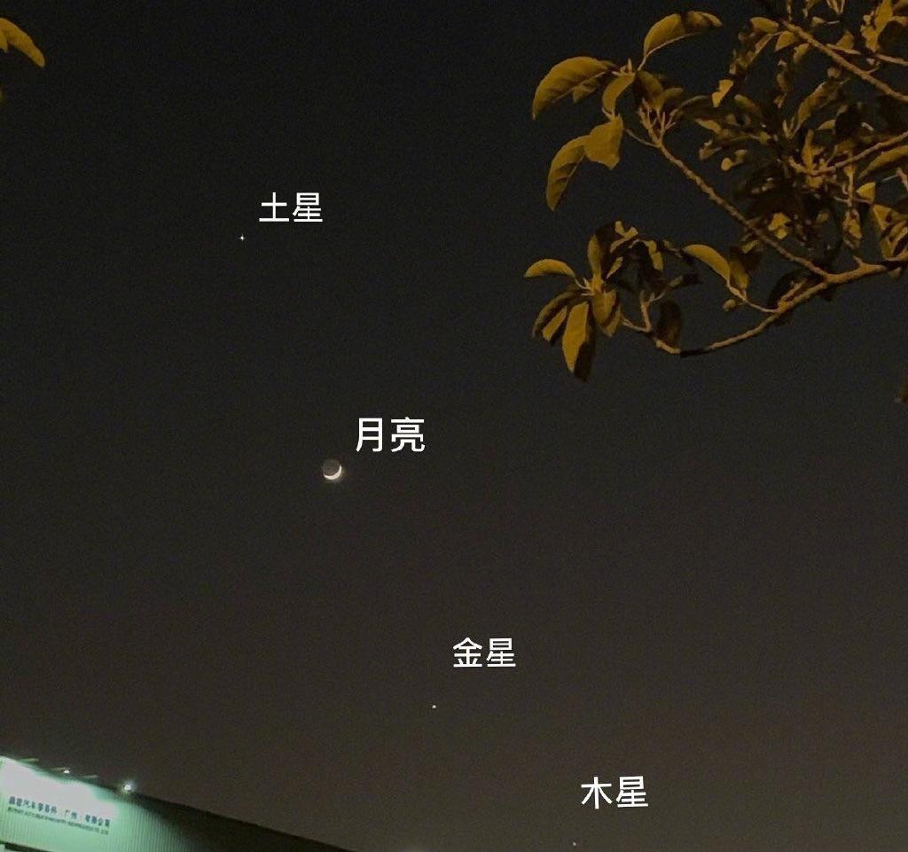 昨晚百年难现的天文奇观——四星连珠你们看到了吗? liuliushe.net六六社 第13张