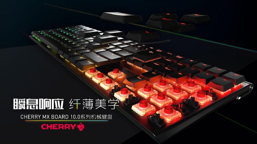 [撸羊毛]机械键盘鼻祖Cherry生日,搞3天限时特惠的活动2