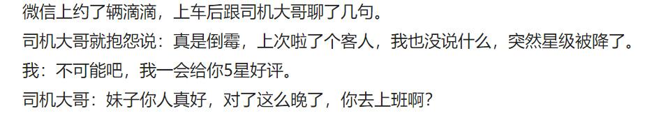 涨姿势微语录191109:短短四年时间,你和王健林的差距就缩小了1000多亿 涨姿势 第2张