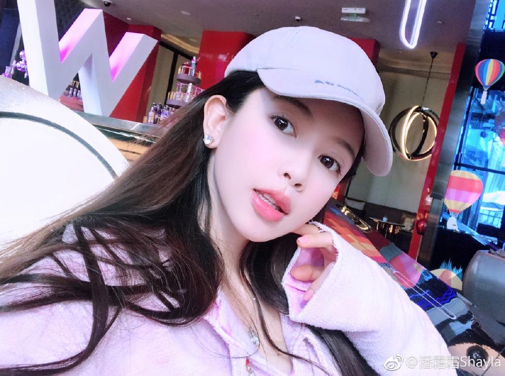 潘霜霜6段视频 林峰前女友成功勾起我们的吃瓜热情! liuliushe.net六六社 第7张